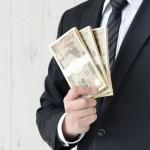 行政書士の収入